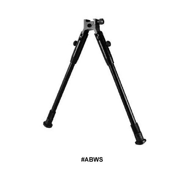 NcStar Compact Streamline Bipod