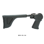 Choate G2 Contender Side Folding Stock