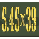 Ammo Can Magnet 5.45X39 - Yellow Stencil .30Cal