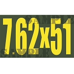 Ammo Can Sticker 7.62X51  - Yellow Standard .50Cal