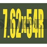 Ammo Can Magnet 7.62X54R  - Yellow Standard .30Cal