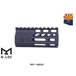 GunTec 4 Inch Ultra Slimline Octaginal 5 Sided M-Lok Free Floating Handguard With Monolithic Top Rail