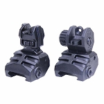 Guntec AR-15 Tactical Polymer Folding Sights
