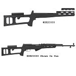 Adv Tech SKS Fiberforce Stock