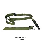 GunTec Gen 2 One Point Bungee Sling With QD Snap Hook