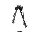 UTG Tactical OP Bipod  Rubber Feet Center Height 8.3