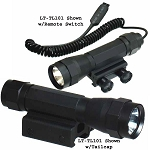 UTG Xenon Flashlight with Integral Mount