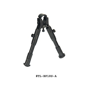 UTG New Gen Reinforced Clamp-on Bipod, Center Height 6.2-6.7 Inch