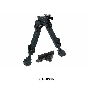 UTG Rubber Armored Full Metal QD Bipod, Height: 6.0 - 8.5 Inch, Leg Length: 5.5 - 8.0 Inch