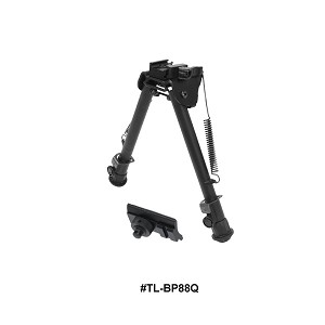 UTG Tactical OP Bipod  QD Lever Mount Height 8.0-12.4""